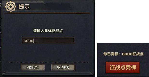 帝國戰爭03.jpg