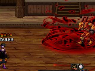 血法吸收血气反和谐 还是红色比较好看!