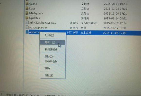 又见科技宅 手机炉石日语版的下载方法