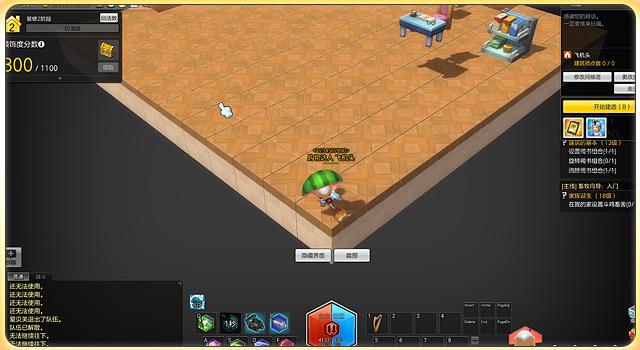 一起来建立美好的家园 冒险岛2家园玩法