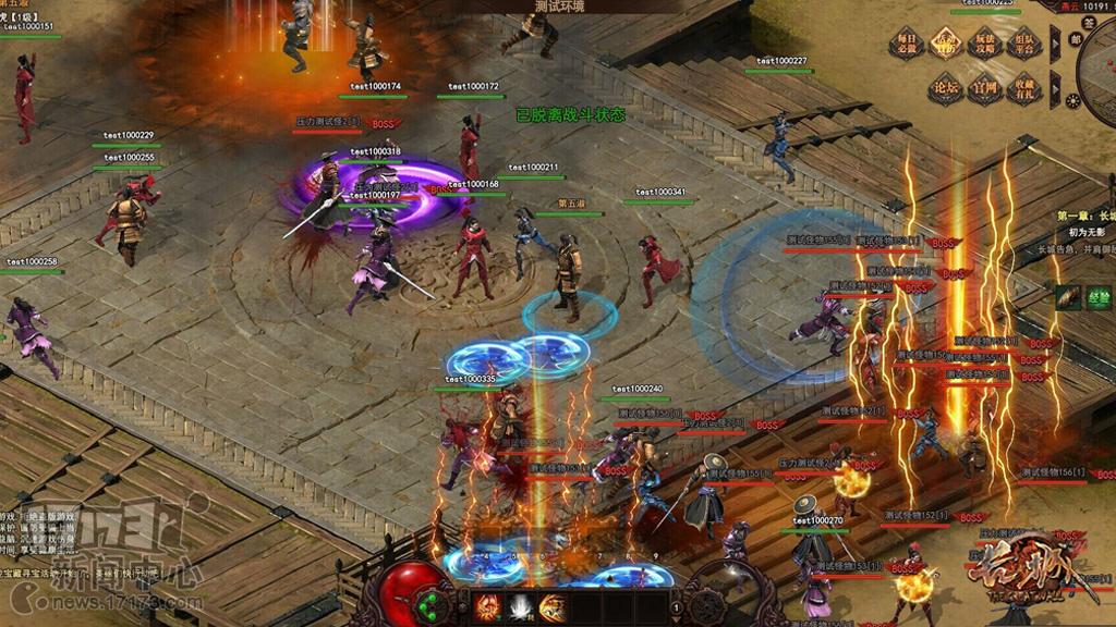 图4 《长城ol》领地战游戏截图.jpg