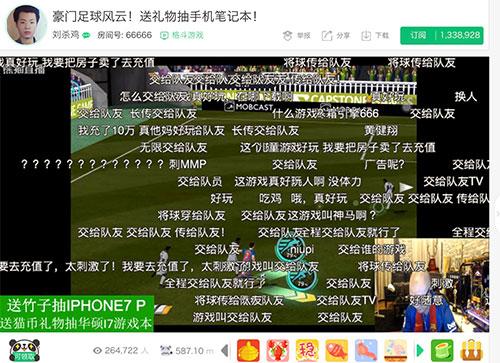 手游推荐 正文  由《豪门足球风云》与香蕉体育合力打造的体育直播