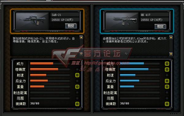 Crossfire20160107_0011_副本_副本.jpg