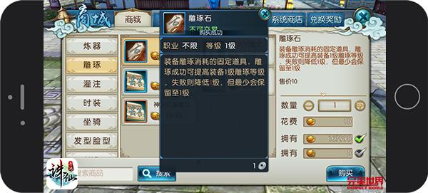 10641481683499111.jpg