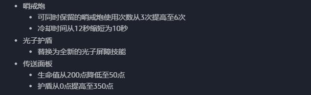 阿三更新2.png