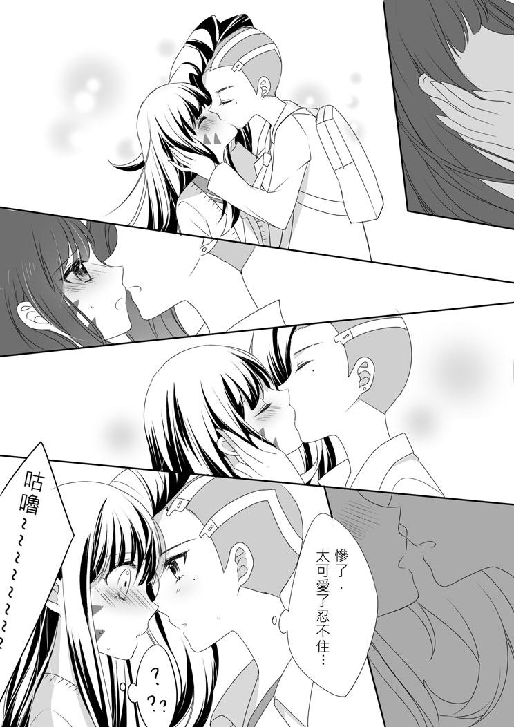 ア薫 9.jpg