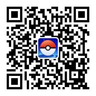 pokemon go精灵宝可梦GO公众号