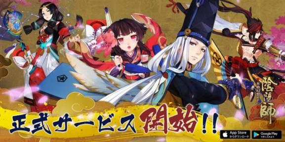 阴阳师参展AnimeJapan 让日本玩家品尝非酋的滋味吧