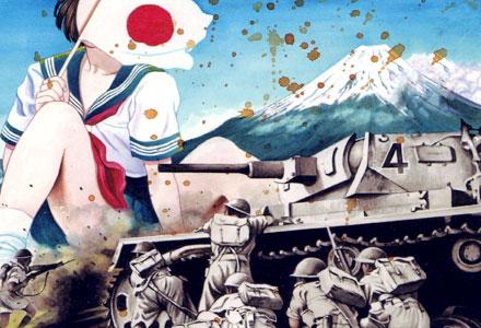 主编说丨阳痿与昭和之死——动画中的旧日本帝国掠影(三)