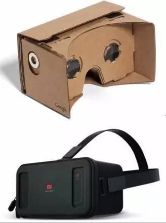 Cardboard(上)小米VR眼镜玩具版(下)
