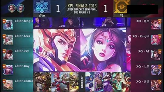 王者荣耀kpl总决赛xq套路推荐