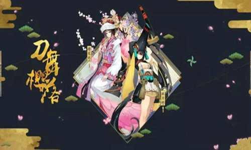 阴阳师43级低练度非酋通关妖刀姬第十层阵容搭配推荐