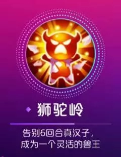 梦幻西游手游全新门派技能解读 梦幻西游手游门派技能更新内幕