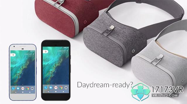 daydream-ready.jpg