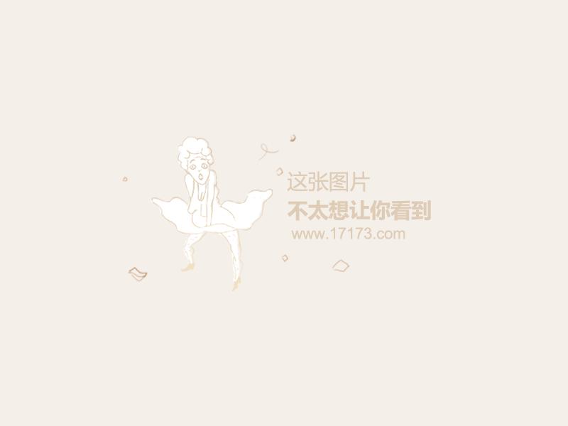 ... 莫过于照镜子_动漫频道_17173.com中国游戏第一门户站