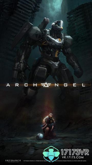 Archangel_Reveal_Poster-576x1024.jpg