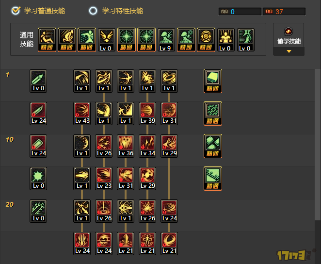 黑暗武士主流刷图加点 PK加点图片