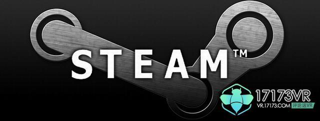 3128483-steam.jpg