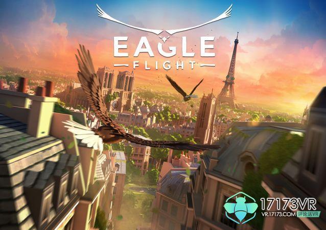 今日支持全平台   《雄鹰飞翔(eagle flight)》在上个月登陆了ps vr和