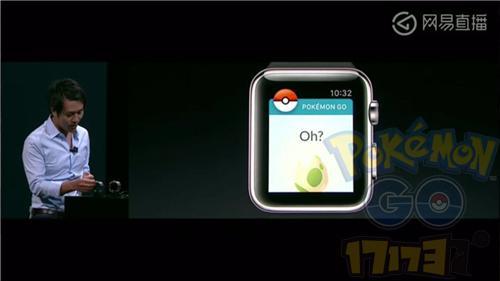 Pokemon go登陆iWatch iPhone7发布会比卡丘抢眼