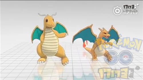 Pokemon GO精灵宝可梦GO快龙小短腿版極樂浄土