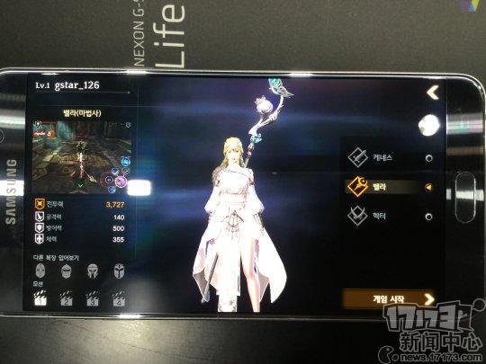 暗黑复仇者2.JPG