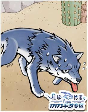 仙境传说RO狼卡片属性 狼卡片掉落途径