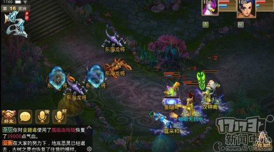 图2:与汉钟离 和蓝采和并肩战斗幼怪.jpg