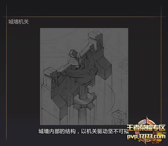 王者荣耀新版花木兰原画设定曝光