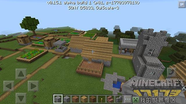我的世界手机版0.15.1大型村庄地图种子代码分享