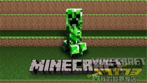 我的世界怎么采矿  矿洞怎么挖