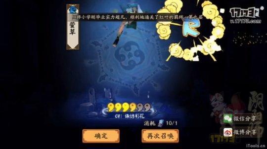 QQ图片20170113155541.png