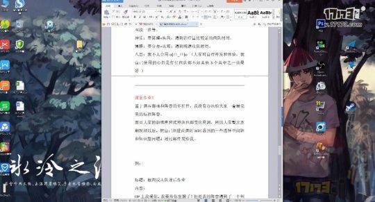 阴阳师酒吞椒图反击流教程