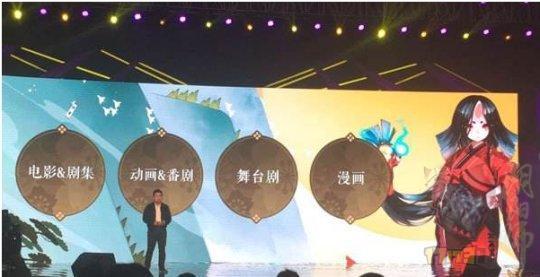阴阳师获评中国区2016年度十佳游戏 2016年取得成绩一览