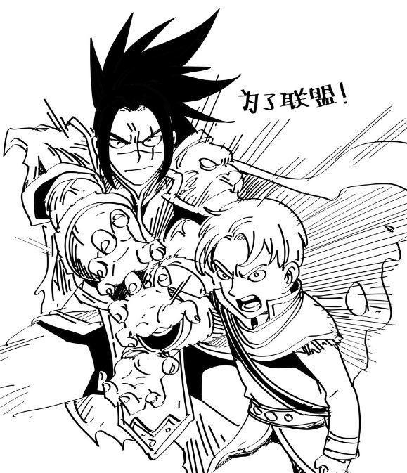 专区_《魔兽世界》 热点话题 > 东升魔兽涂鸦:父亲!为了联盟!