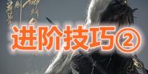 剑网3苍云技巧2