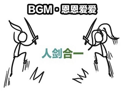 藏五爷剑网3漫画 神秘剑纯秋道长(39-44)