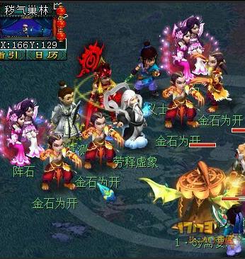 梦幻西游玩家的心得总结新帮派迷宫攻略