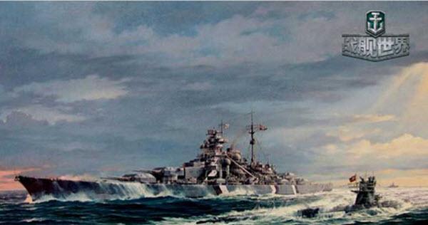 哪艘战列舰装备鱼雷图片