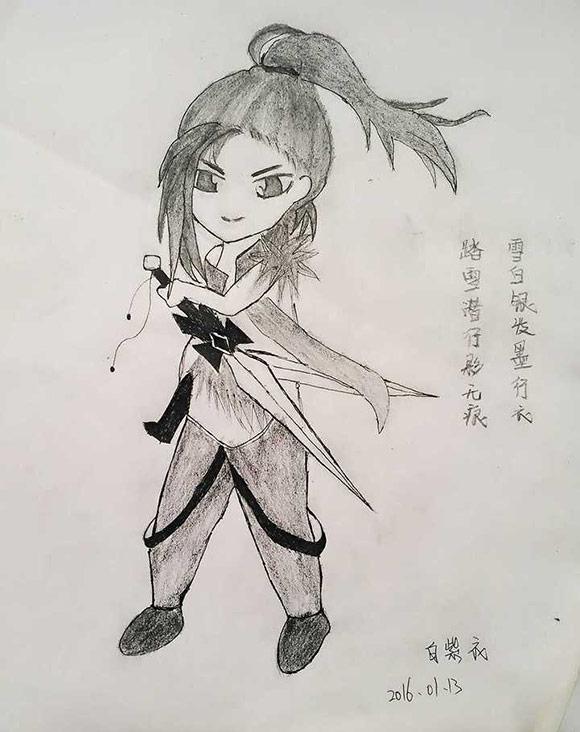 手绘:白紫衣绘黑白q版刺客图