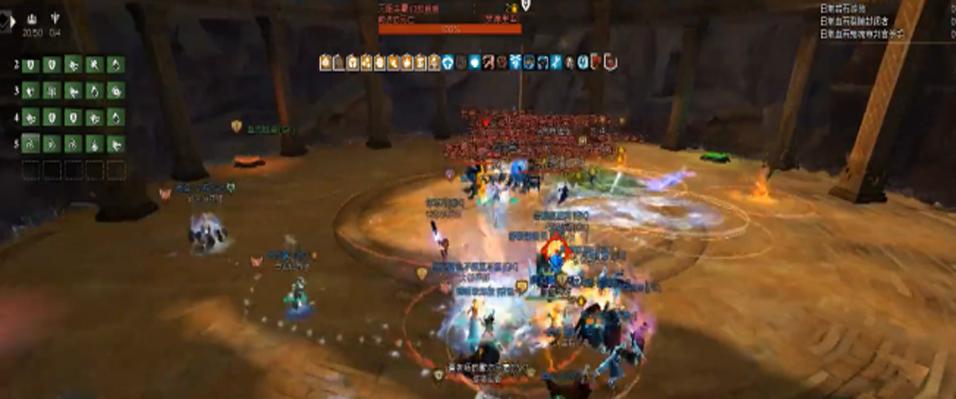 激战2【GK】【罗德里亚】双团战场新手训练营