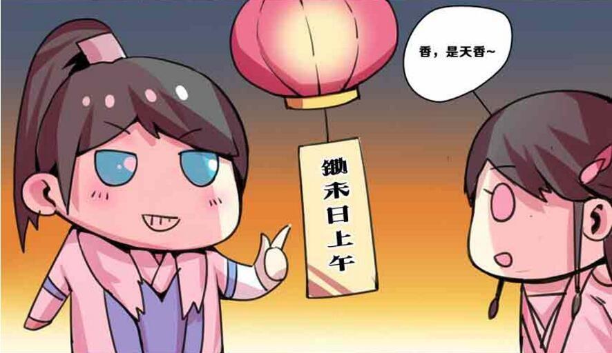 原创四格漫画 元宵快乐之最简单的猜字谜