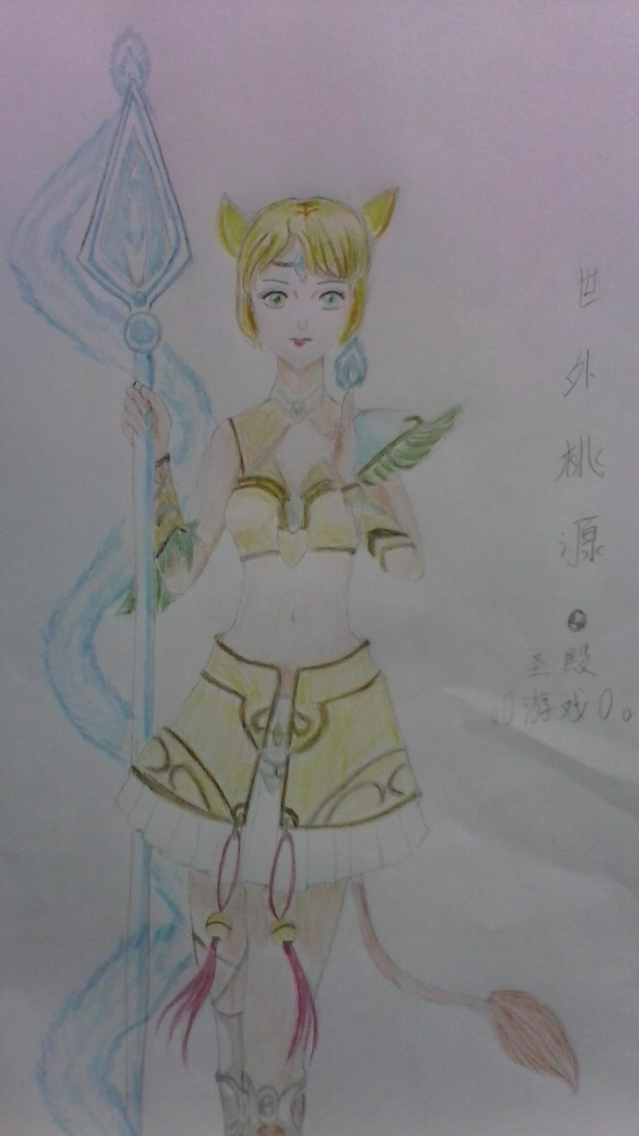 《桃花源记》玩家手绘图兽女
