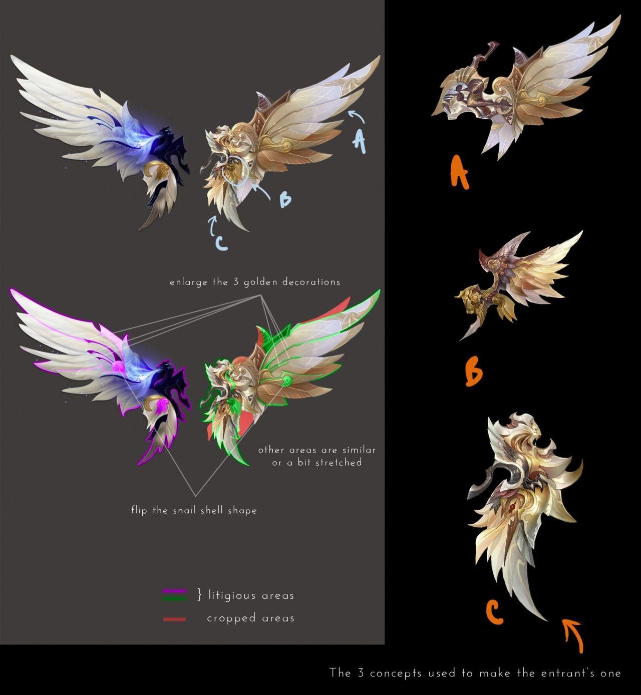 外服翅膀设计大赛作品展示 双色主基调