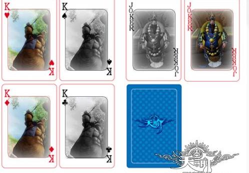 天谕同人扑克牌分享 世上最有范儿的大小王