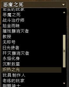 激战2给新人的职业推荐【03.15-PVE】