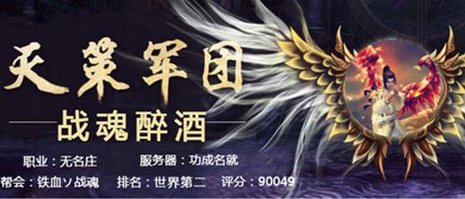 17173 大唐无双2