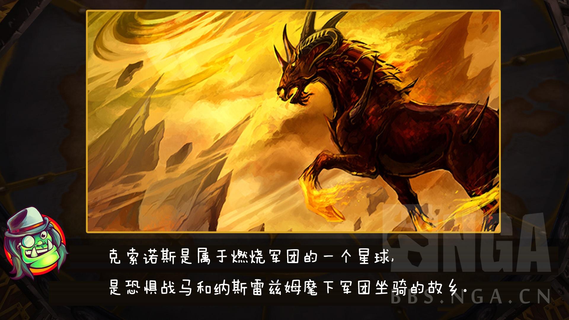 魔兽冷知识:戒律牧神器差点成为第二把灰烬使者!
