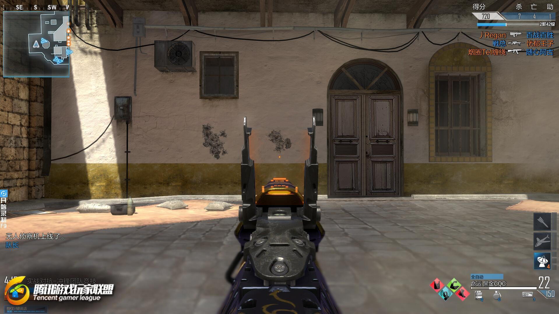 使命召唤OL命运微型冲锋枪形态的玩法介绍