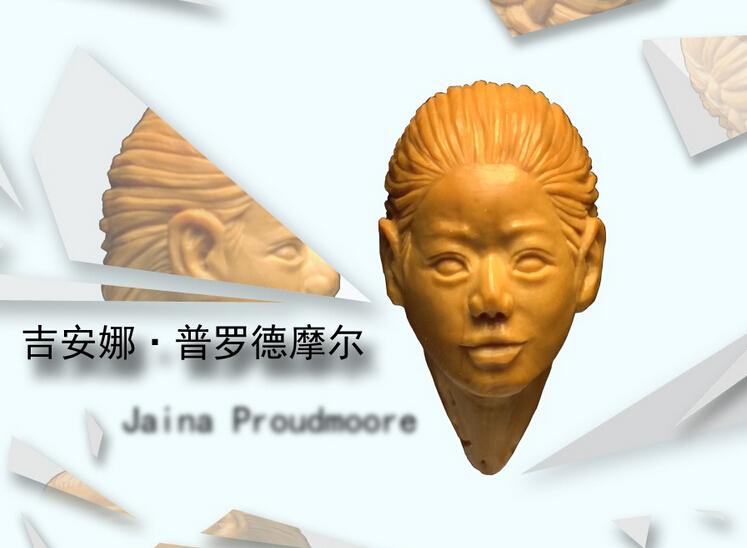 原创手工:橄榄核雕刻 吉安娜及穆拉丁图片
